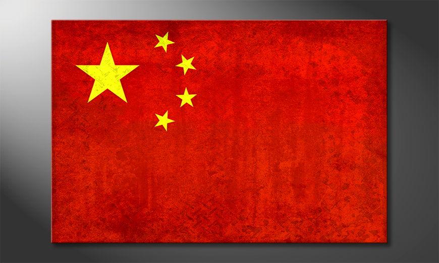 El cuadro moderno China